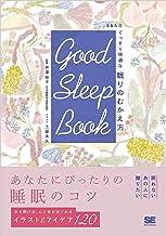 表紙: GOOD SLEEP BOOK 365日ぐっすり快適な 眠りのむかえ方 | 土屋 未久