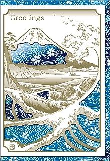 AAN28-1735 和風グリーティングカード/むねかた 「千代紙 駿河薩タ之海上」 (中紙・封筒付)
