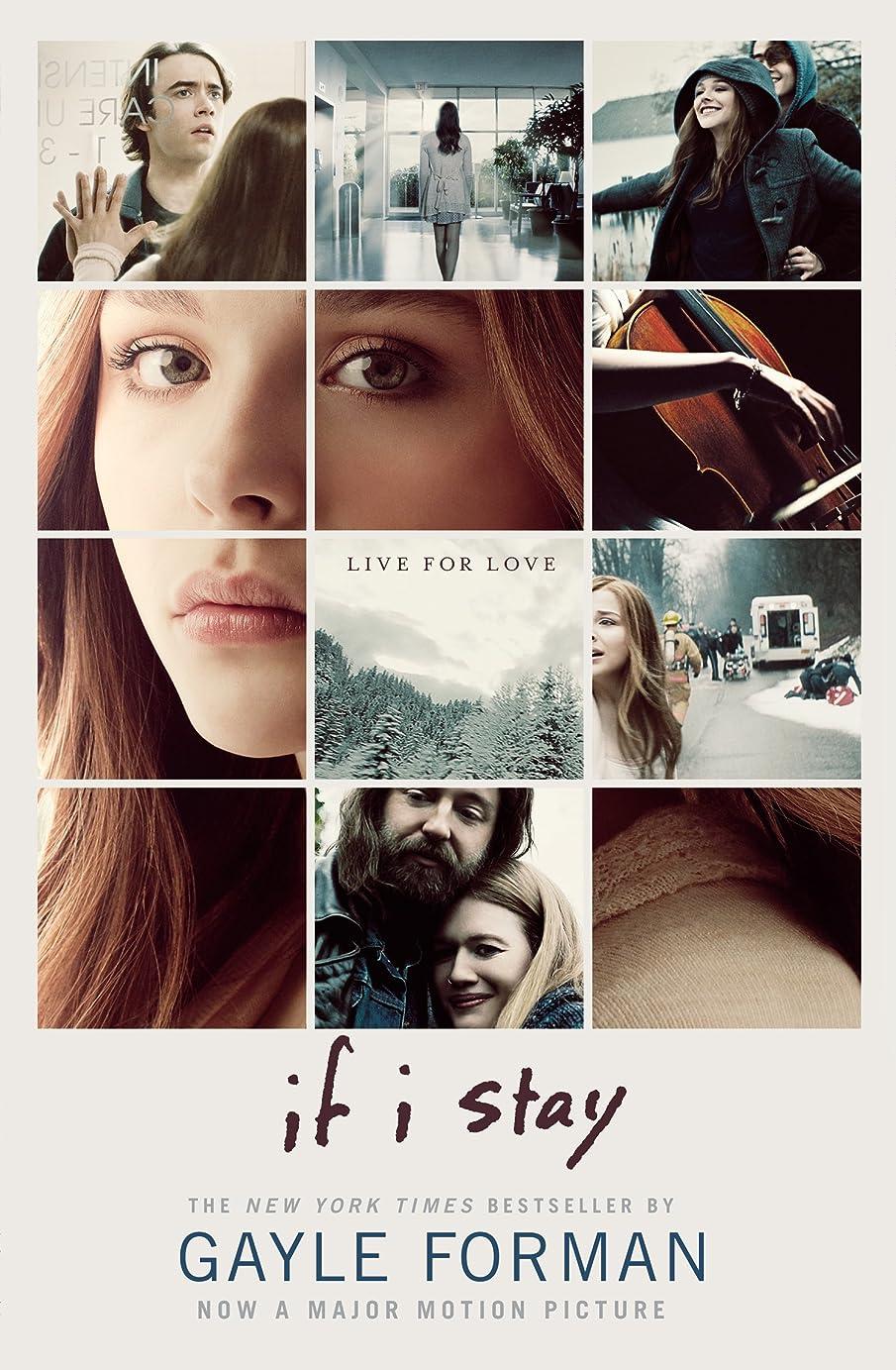 委員会原理不良If I Stay
