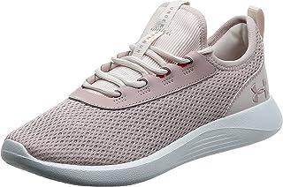 Under Armour UA W Skylar 2 womens Women Road Running Shoes