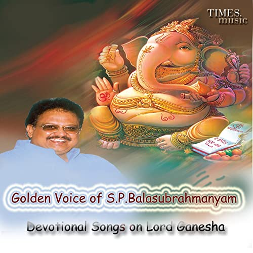 Ganapathy Endra by S  P  Balasubrahmanyam on Amazon Music