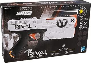 NERF Rival Kronos Outdoor Blaster