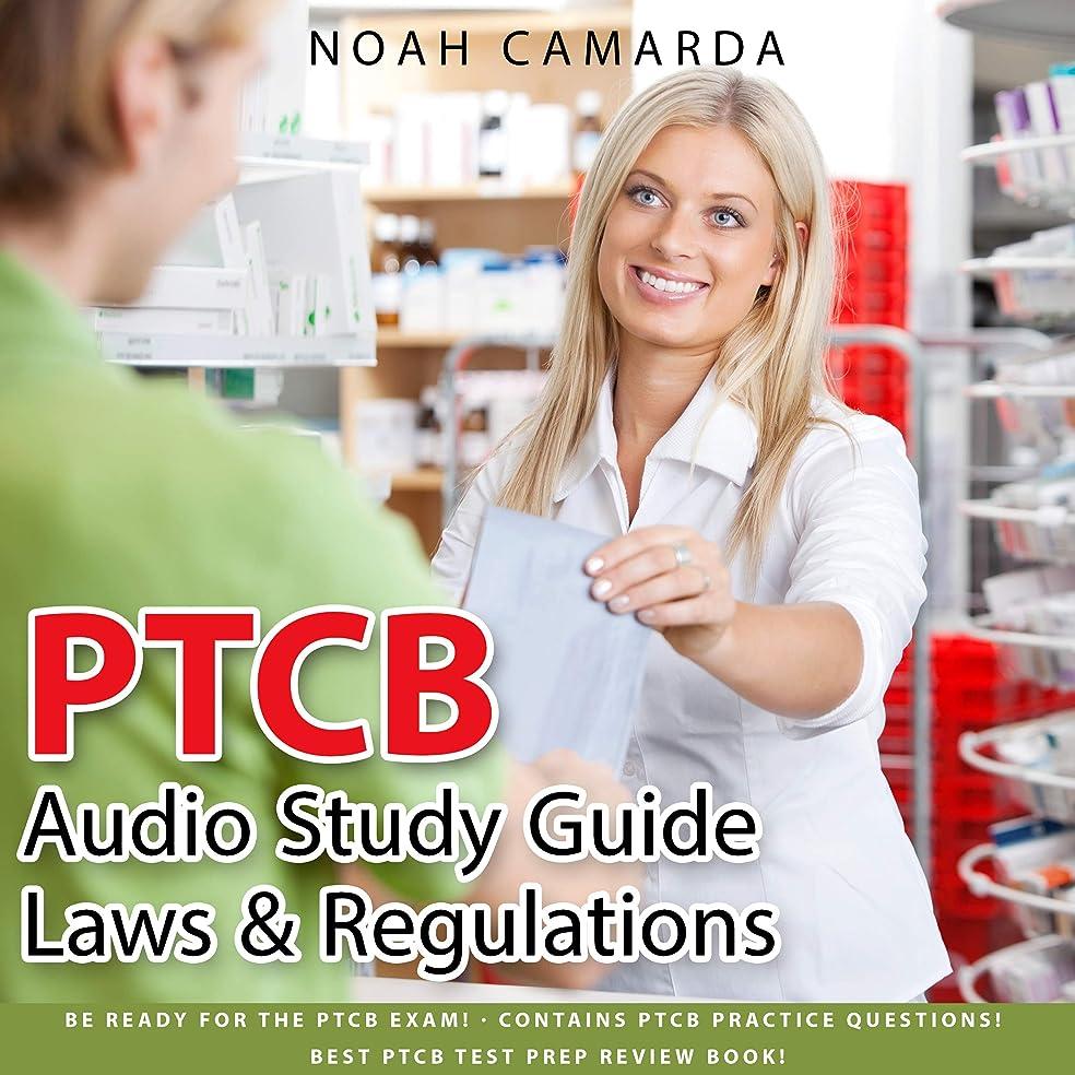 特徴づける米ドルシードPTCB Audio Study Guide - Laws & Regulations : Be Ready For The PTCB Exam! Contains PTCB Practice Questions! Best PTCB Test Prep Review Book! (English Edition)