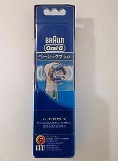 ブラウン 電動歯ブラシ用替ブラシ(ベーシックブラシ) 6本入り Oral-B ホワイト EB20-6