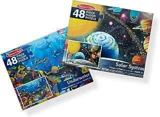 Melissa & Doug Floor Puzzle Bundle - Solar System & Underwater