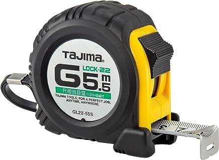 タジマ Gロック-22 5.5m 22mm幅 尺相当目盛付 GL22-55SBL