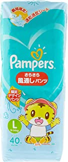 Pampers Aircon Pants L, 40 Count