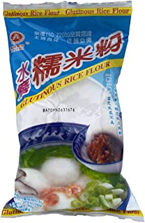 Pure Glutinous Rice Flour, Glutinous Rice Powder by Yi Feng 17.6OZ, 1 Pack (Traditional Water Milled)