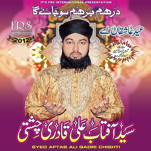 Eid Ashiqan Hai by Syed Aftab Ali Qadri Chishti on Amazon
