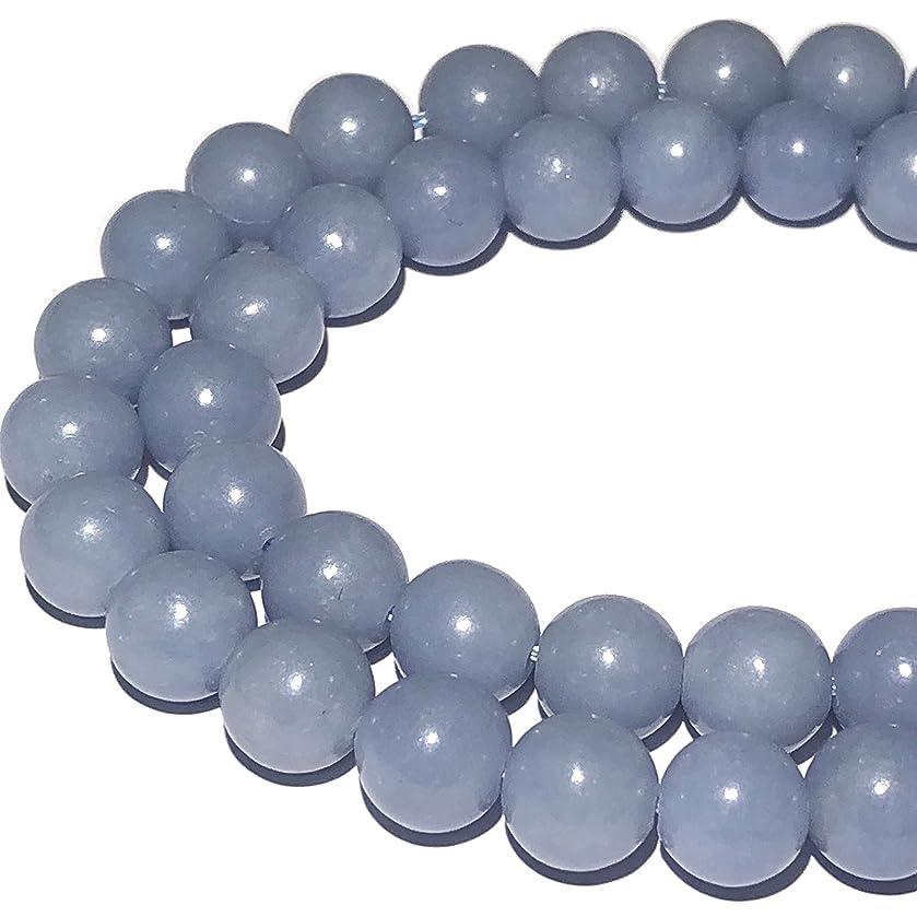 [ABCgems] Peruvian Sky Blue Anhydrite AKA Angelite (Grade AA) 12mm Smooth Round Beads for Beading & Jewelry Making