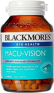 Blackmores Macu-Vision  (90 Tablets)