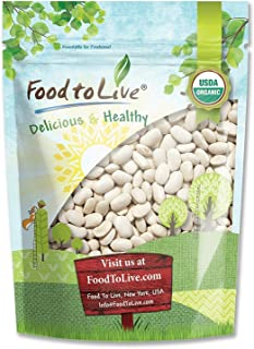 Organic Cannellini Beans, 3 Pounds - Raw, Dried, Non-GMO, Kosher, White Kidney Beans in Bulk, Product of the USA