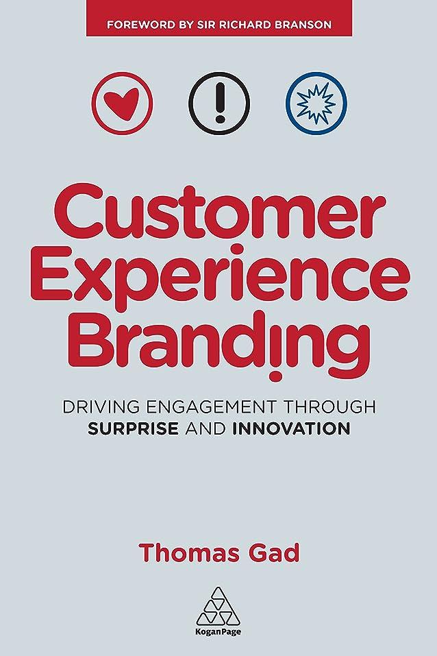 非難豚肉奨励しますCustomer Experience Branding: Driving Engagement Through Surprise and Innovation (English Edition)