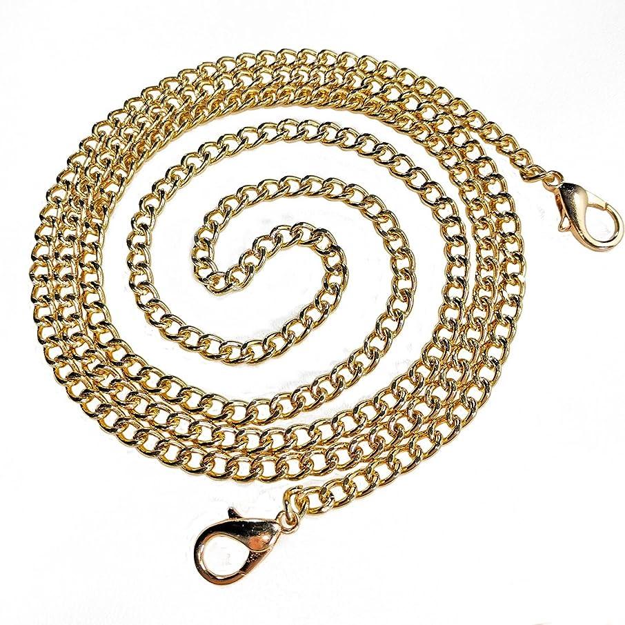 Kroo Handbag Purse Chain Strap for Ladies Shoulder Accessories Crossbody Bags with Metal Buckle, 46