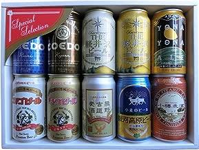 クラフトビール (地ビール) 缶ビール 飲み比べ ギフト セット (10種10缶セット)