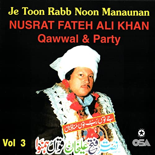 Nusrat Fateh Ali Khan Kithe Ishq Da Rog Mp3 Download