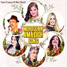 Moroccan Amazigh Song