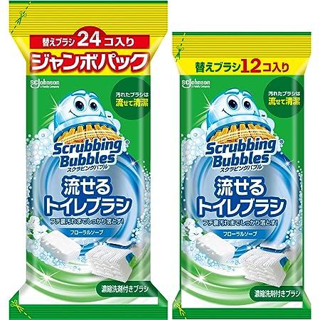 トイレ掃除 スクラビングバブル 流せる トイレブラシ 付け替え用36個セット (24個入り+12個入り) フローラルソープの香り まとめ買い 使い捨て 洗剤