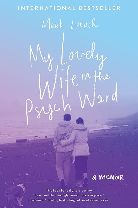思い出すはっきりしないルートMy Lovely Wife in the Psych Ward: A Memoir (English Edition)