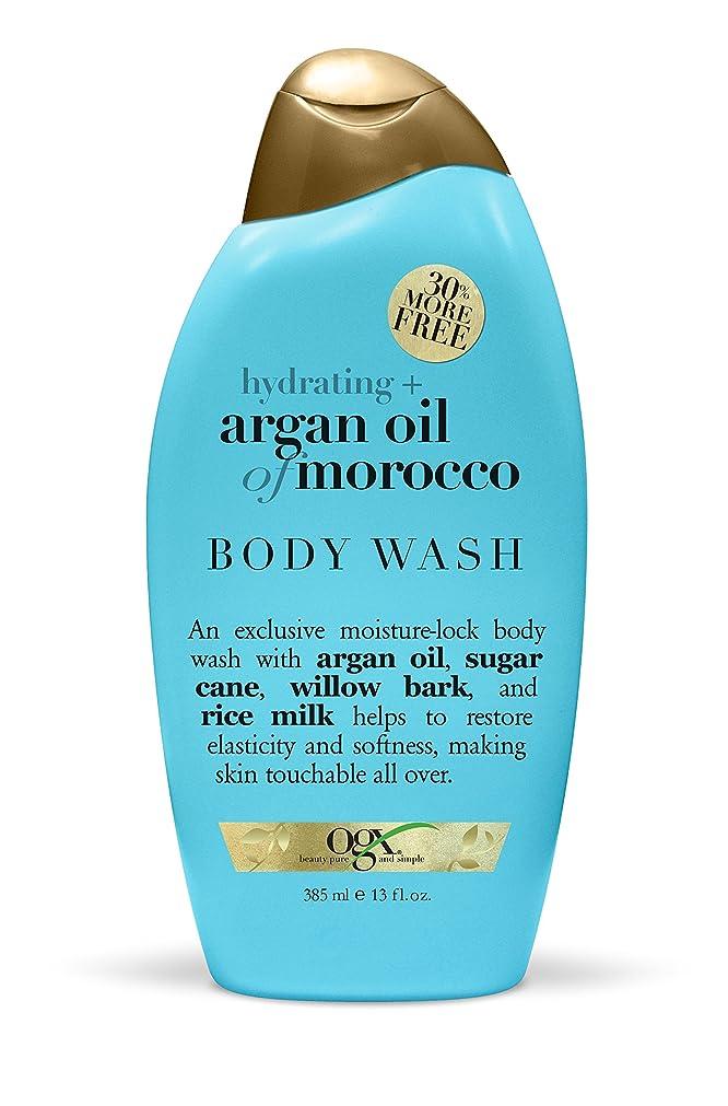 準備ができておしゃれな種をまくOrganix Body Wash Moroccan Argan Oil 385 ml (Hydrating) (並行輸入品)