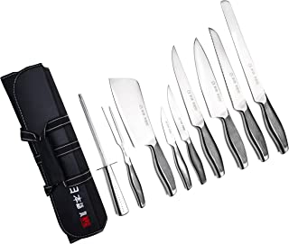 Ross Henery Professional 9 Piece Chef Knife Set, Japanese Style Kitchen Knives Includes Sharpening Steel in Canvas Carry Case