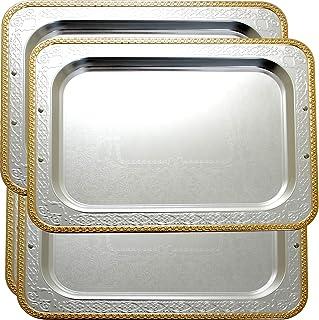 Maro Megastore (Pack of 4) 19.7-Inch x 15-Inch Vintage Oblong Chrome Serving Tray Gold Edge Floral Flower Engraved Decorative Wedding Birthday Buffet Party Dessert Food Wine Platter 2207 L Tla-077