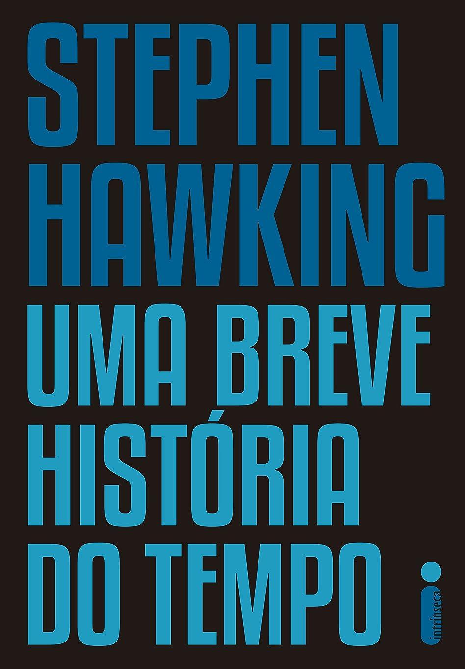 絶壁あいさつ侵略Uma breve história do tempo (Portuguese Edition)