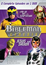 Best bibleman lead us not into temptation Reviews