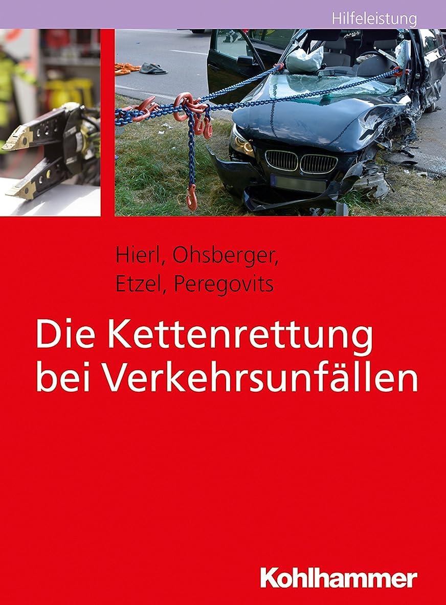 一部過言インデックスDie Kettenrettung bei Verkehrsunf?llen (German Edition)