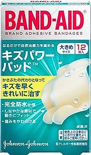 BAND-AID バンドエイド キズパワーパッド 大きめサイズ 12枚入