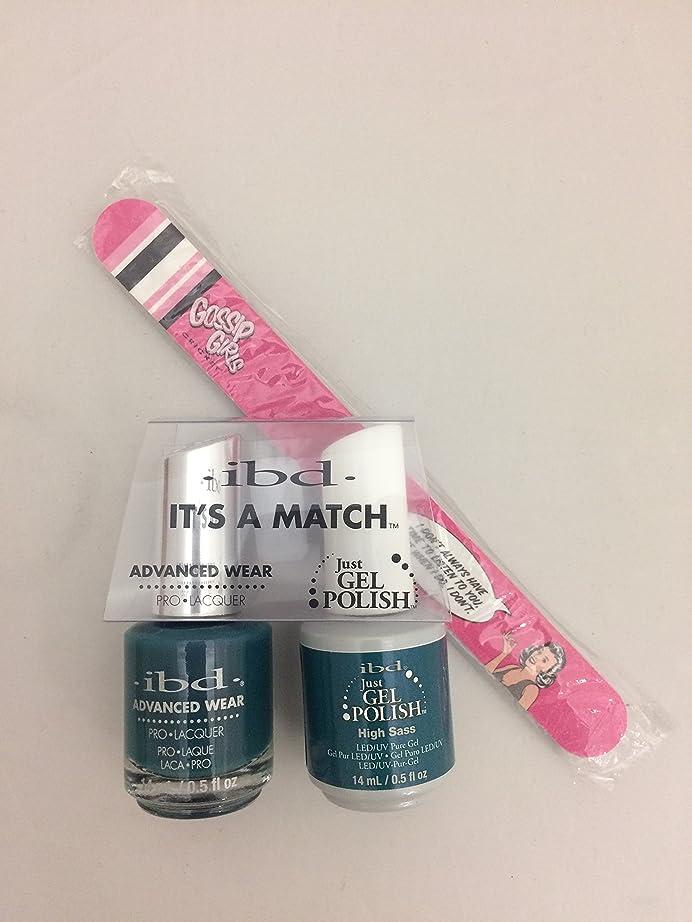 偽善上に最大のibd - It's A Match -Duo Pack- Imperial Affairs Collection - High Sass - 14 mL / 0.5 oz Each