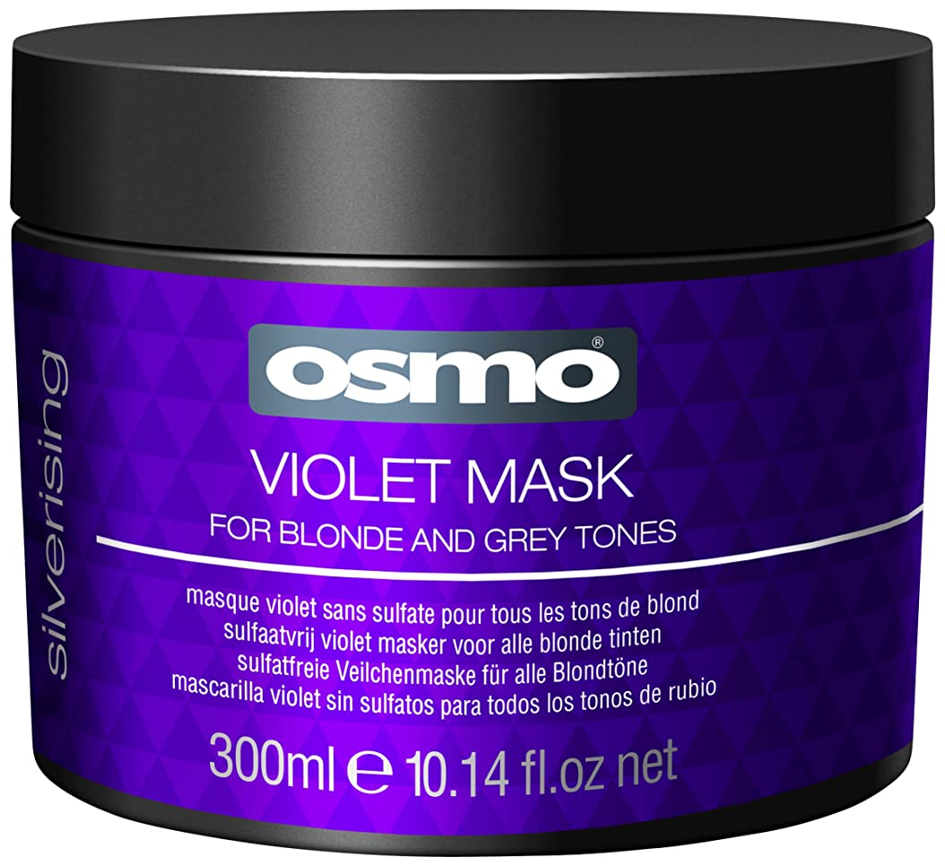 メアリアンジョーンズエンドウセミナーアレス OSMO シルバライジング バイオレットマスク 300ml
