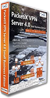 PacketiX VPN Server 4.0 Small Business Edition パッケージ版