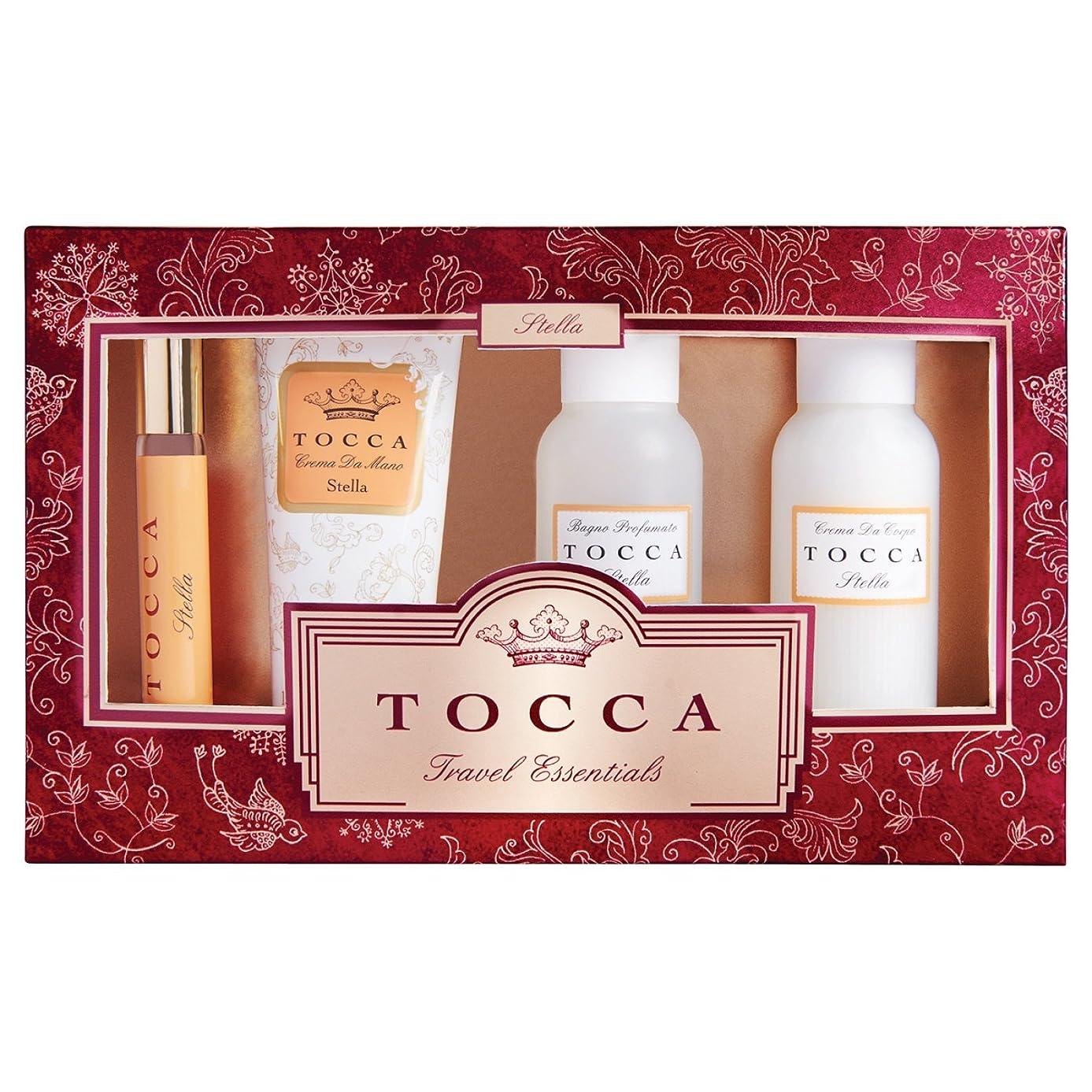 冗長手数料なぜならトッカ(TOCCA) トラベルエッセンシャルズセットギルディッド ステラの香り (限定コフレ?ギフト)