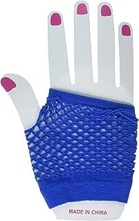 Women's Fishnet Fingerles Gloves