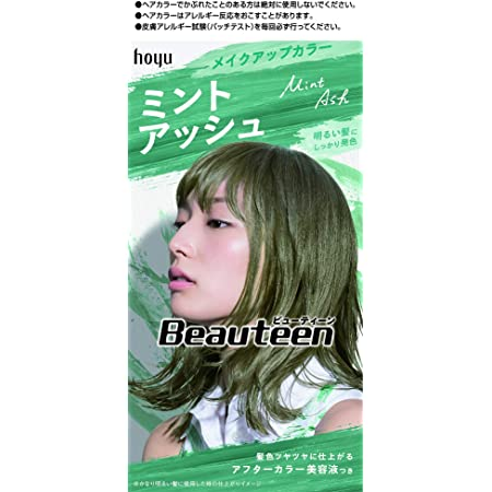 ビューティーン 【医薬部外品】 BTMUカラー Mアッシュ