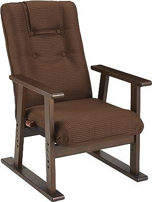 筑波産商 座椅子 ブラウン 1P 日本製 高座椅子 楽安 ぶらうん