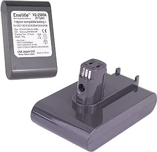 Enelife【日本メーカーによる1年保証とサポート】ダイソン(dyson)V2シリーズ互換バッテリー (V2-2500ボタン脱着式)