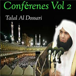 Rissala ila al aaq (Quran)