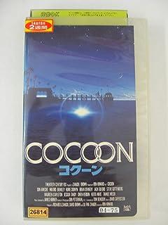 コクーン [VHS]