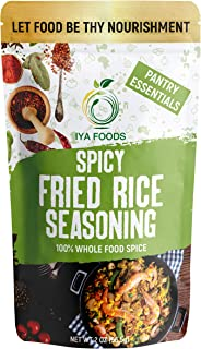 Iya Foods Spicy Fried Rice Seasoning 5 oz No Preservatives, No Added Color, No Additives, No MSG