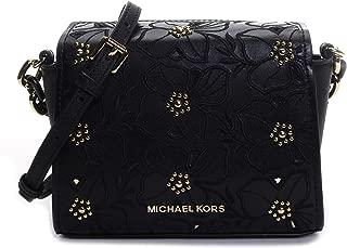 Michael Kors 迈克高仕 Sofia 迷你斜挎包,黑色花朵
