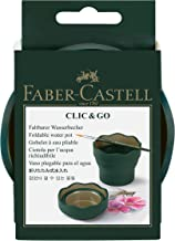 Faber-Castell Clic & Go Water Cup for Watercolour Painting