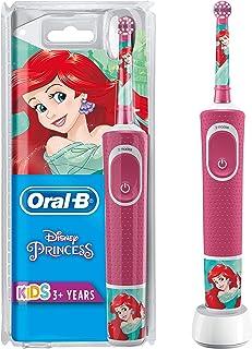 Oral-B 欧乐B – 儿童电动牙刷 棕色 公主