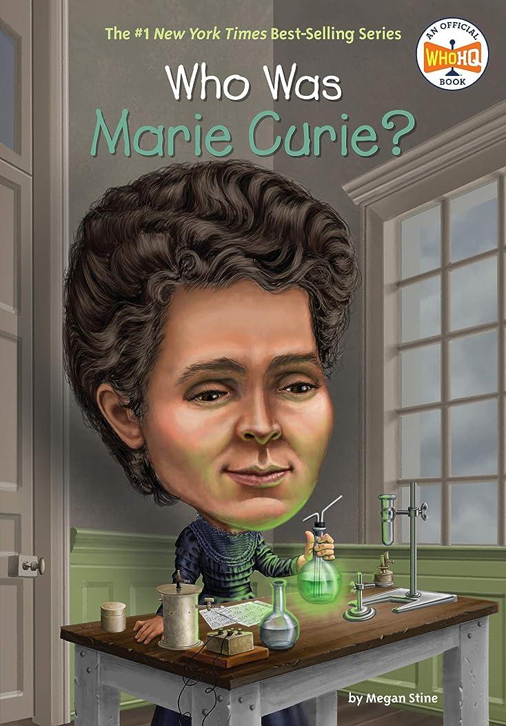 ショップパウダーで出来ているWho Was Marie Curie? (Who Was?) (English Edition)