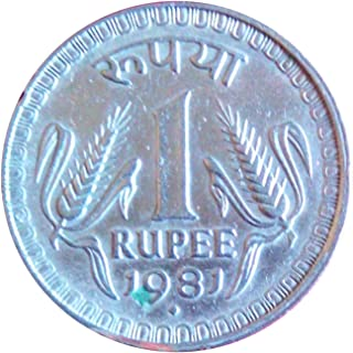 Very Old Indian 1981 Year Rupee Coin