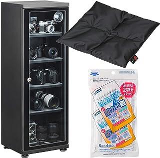 HAKUBA 防湿庫 E-ドライボックス100リットル + カメラ ざ・ぶとん(ブラック) + 防カビ剤セット