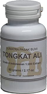 Tongkatali.org's Indonesian 1:200 Tongkat Ali Extract, 60 grams (2.17 oz)