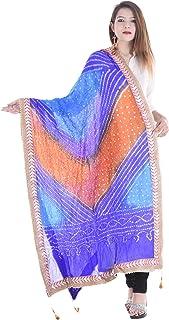 Designer Art Silk Dupatta Lace Work in Border Diwali special 2.35 m