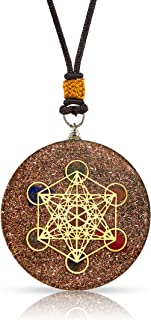 Orgone Pendant | Reiki Merkaba Metatron's Cube | 7 Major Chakras and SSB Coil | 2 inch Diameter with Adjustable Necklace